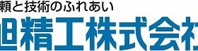 旭精工株式会社
