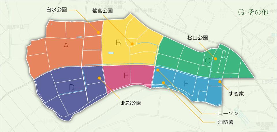 物資等協力企業マップ