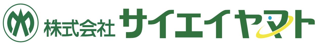 サイエイヤマト ロゴ