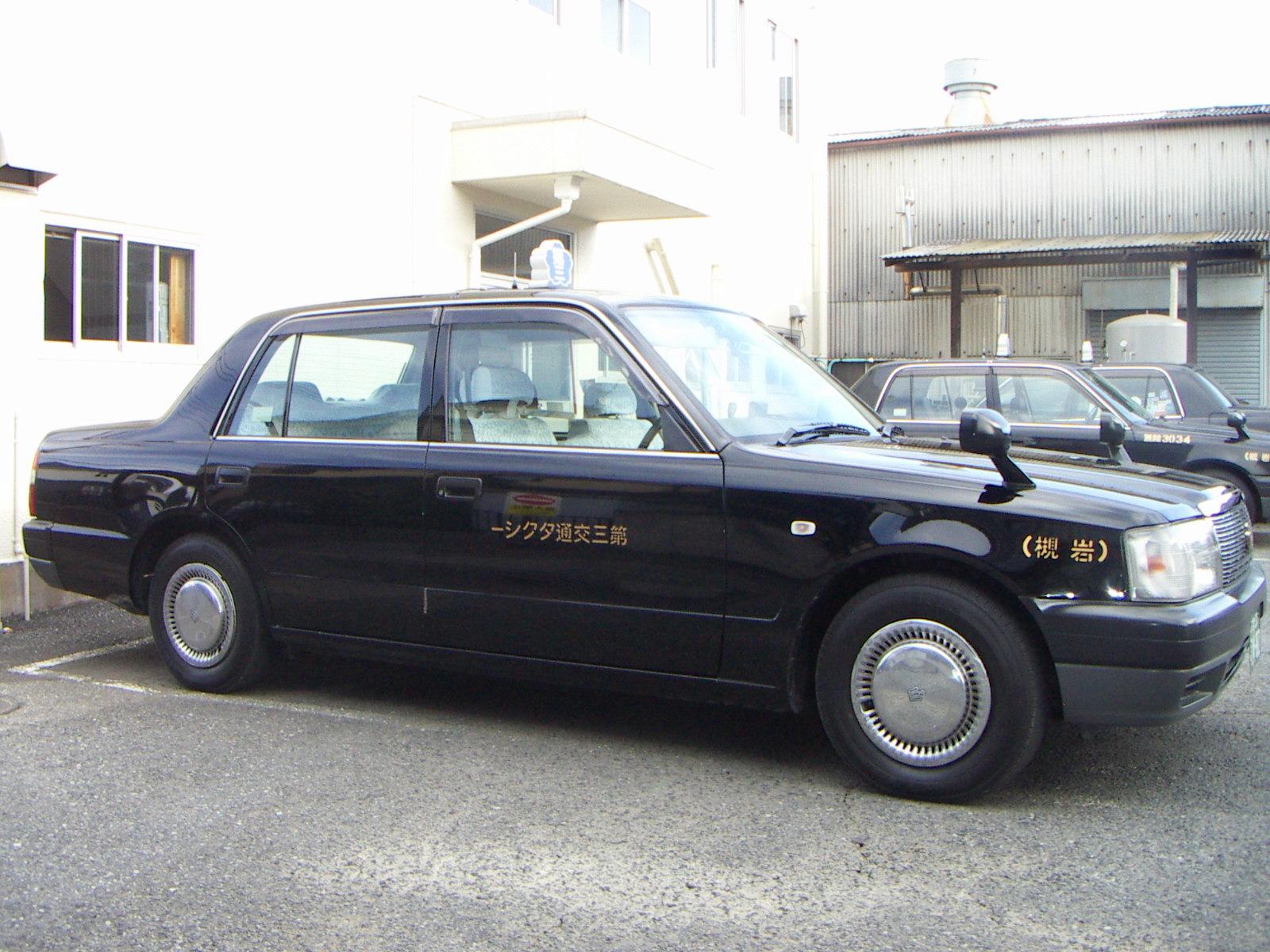 第三交通 タクシー