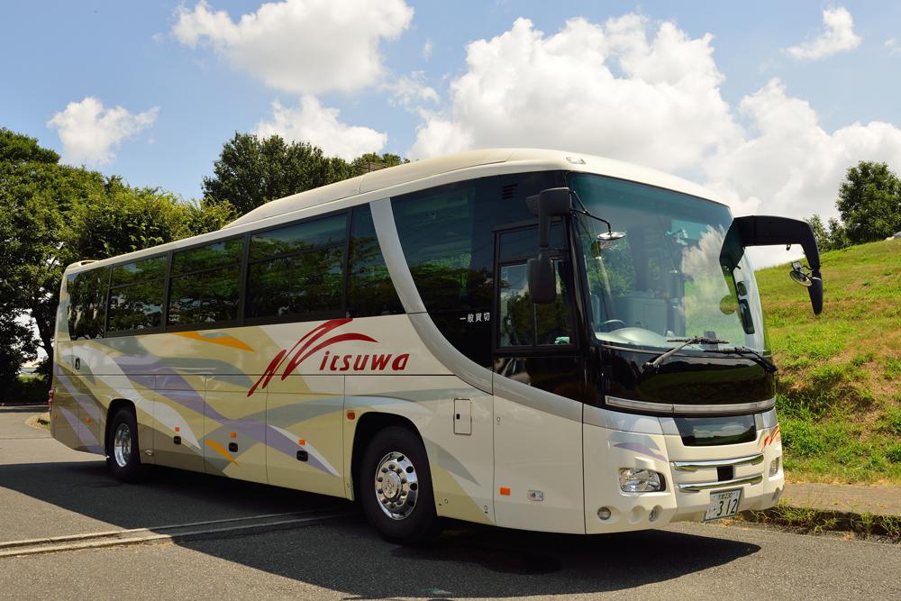 三倭観光 バス