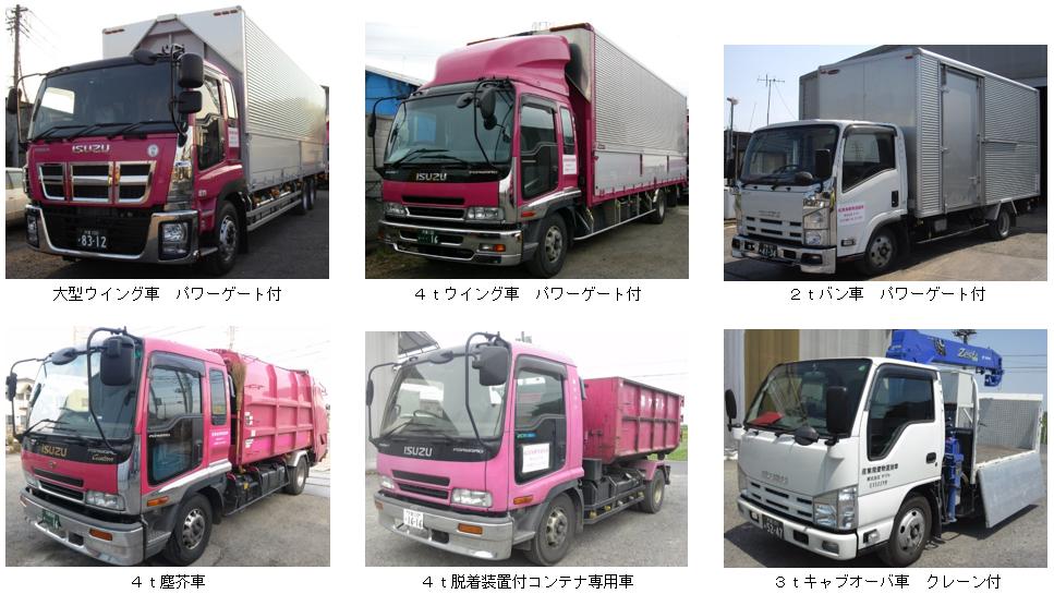 ヤマト トラック種類